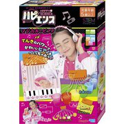 JE-026 ハピエンス マジカル・ピアノ [対象年齢:5歳~]