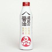 道民の醤油北海道丸大豆 450ml [しょうゆ]
