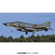 7487 RF-4EJ ファントムII 501SQ ファイナルイヤー 2020 [1/48スケール プラモデル]