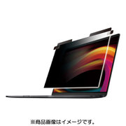 EF-MBP16PFM2 [のぞき見防止フィルタ/マグネットタイプ/MacBook Pro/16inch]
