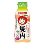 甘口焼肉のたれ 青森県産りんご果汁使用 230g