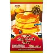SHOWAホットケーキミックス 200g×3袋 約12枚分