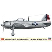 SP447 流通限定 川西 N1K1-Ja 紫電11型甲 アメリカ軍鹵獲機 フィリピン昭和20年6月 [1/48スケール プラモデル]