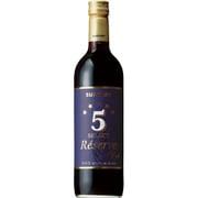5セレクトレゼルブ(赤) 750ml [赤ワイン]