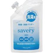 SV-6650 [洗濯用 除菌・消臭パウダー savery]
