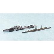 057650 ウォーターラインシリーズ限定 英国海軍 駆逐艦 ジュピターSP [1/700スケール プラモデル]