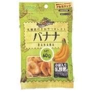 乳酸菌付きおやつセレクト バナナ 60g
