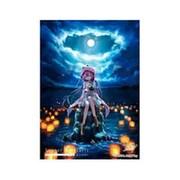 きゃらスリーブコレクション マットシリーズ Summer Pockets REFLECTION BLUE 神山識 No.MT842 [トレーディングカード用品]