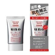 UNO(ウーノ) フェイスカラークリエイター カバー 30g [男性用 BBクリーム]