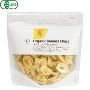 NK オーガニック・バナナチップ 100g