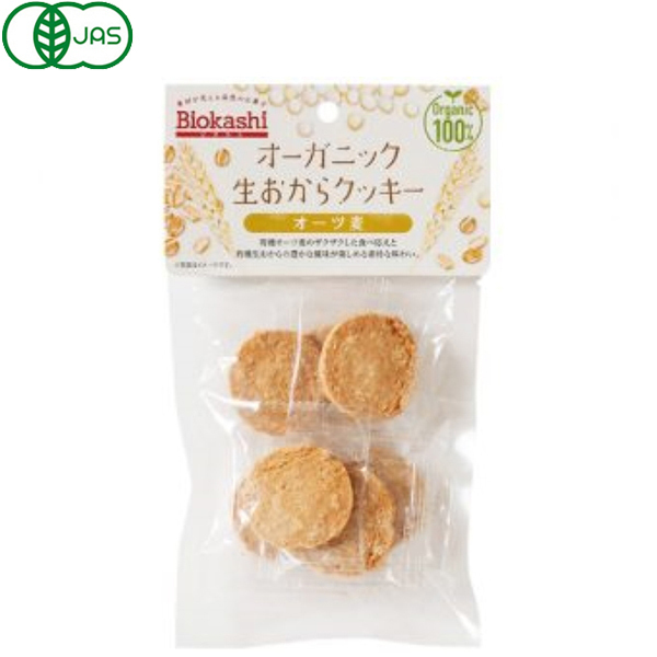 Biokashi(ビオカシ) オーガニック・生おからクッキー オーツ麦 7枚