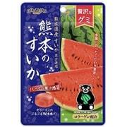 贅沢なグミ 熊本のすいか 34g
