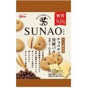 SUNAO チョコチップ&発酵バター 31g