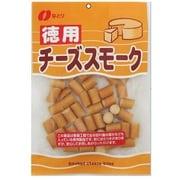 徳用チーズスモーク 150g