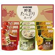野菜たっぷりスープギフト SO-30
