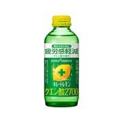 キレートレモンクエン酸2700 瓶 155ml×24本