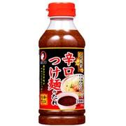 広島 辛口つけ麺のたれ ボトル 330g