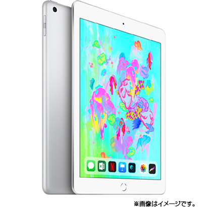 iPad (第6世代) 9.7インチ 32GB シルバー SIMフリー [MR6P2J/A]
