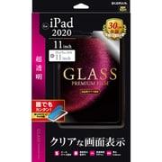 LP-ITPM20FG [iPad 11インチ 2020年モデル 用 GLASS PREMIUM FILM ガラスフィルム スタンダードサイズ 超透明]