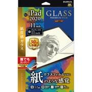 LP-ITPM20FGMTP [iPad 11インチ 2020年モデル 用 GLASS PREMIUM FILM ガラスフィルム スタンダードサイズ 反射防止/紙質感]