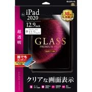 LP-ITPL20FG [iPad 12.9インチ 2020年モデル 用 GLASS PREMIUM FILM ガラスフィルム スタンダードサイズ 超透明]