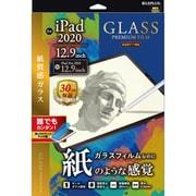 LP-ITPL20FGMTP [iPad 12.9インチ 2020年モデル 用 GLASS PREMIUM FILM ガラスフィルム スタンダードサイズ 反射防止/紙質感]
