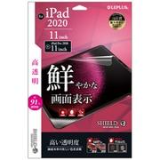 LP-ITPM20FLG [iPad 11インチ 2020年モデル 用 SHIELD・G HIGH SPEC FILM 保護フィルム 高透明]
