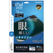LP-ITPM20FLBC [iPad 11インチ 2020年モデル 用 SHIELD・G HIGH SPEC FILM 保護フィルム ブルーライトカット]