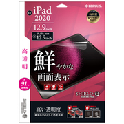 LP-ITPL20FLG [iPad 12.9インチ 2020年モデル 用 SHIELD・G HIGH SPEC FILM 保護フィルム 高透明]