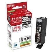 JIT-KC380BXL [キヤノンBCI-380XL互換日本製リサイクルインクカートリッジ]