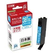 JIT-KC381CXL [キヤノンBCI-381XL互換日本製リサイクルインクカートリッジ]