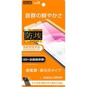 RT-GS205F/WZD [Galaxy S20 用 液晶保護フィルム TPU 光沢]