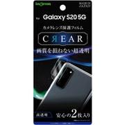 IN-GS205FT/CA [Galaxy S20 用 カメラレンズフィルム 2枚入]