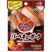 お肉やわらかの素 バーベキューポーク 10.2g
