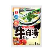 わかめスープ 牛だし白湯スープ 5.8g×3 17.4g