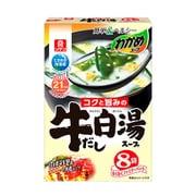わかめスープ 牛だし白湯スープ 5.8g×8 46.4g