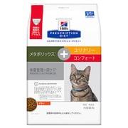 ヒルズ 猫 メタボリクス+ユリナリーコンフォート 4kg