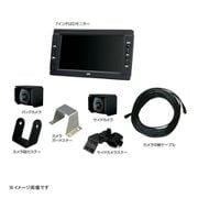 XC-M1S [7インチ バック&サイドカメラセット 5m中継ケーブル付]