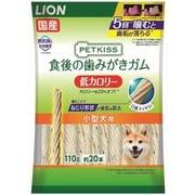 PETKISS 食後の歯みがきガム 低カロリー 小型犬用 110g(約20本)