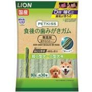 PETKISS 食後の歯みがきガム 無添加 超やわらかタイプ 超小型犬~小型犬用 80g(約30本)