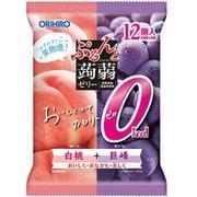 ぷるんと蒟蒻ゼリーパウチ カロリーゼロ白桃+巨峰 12個入