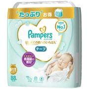 パンパース はじめての肌へのいちばん テープ ウルトラジャンボ 新生児 88枚 (5kgまで) [子供用紙おむつ テープタイプ]