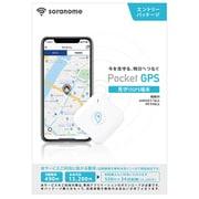 ポケットGPS soranome(ソラノメ) エントリーパッケージ [GPSトラッカー]