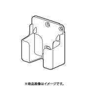 RLA032A700 [エアコン用 リモコンホルダー]