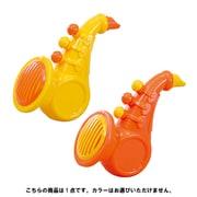 プープーサックス [一般玩具]