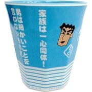 クレヨンしんちゃんメラミンカップ ひろしの名言 [キャラクターグッズ]