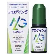 アロゲイン5 [第1類医薬品 育毛・養毛剤]