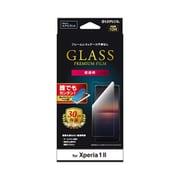 LP-20SX1FG [Xperia 1 II 用 ガラスフィルム GLASS PREMIUM FILM スタンダードサイズ 超透明]