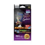 LPI9FGSGBK [iPhone SE(第2世代) 4.7インチ用 ガラスフィルム GLASS PREMIUM FILM 全画面保護 角割れしない ゲーム特化 ブラック]