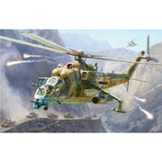 ZV4823 MIL-Mi 24 V/VP ソビエト戦闘ヘリコプター [1/48スケール プラモデル]